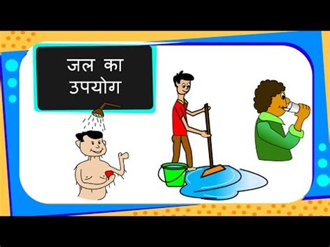The Three Most Important Things in my Life essays